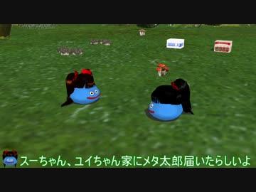 東京ドームで神曲化したメタ太郎伝説wwwwwwwww