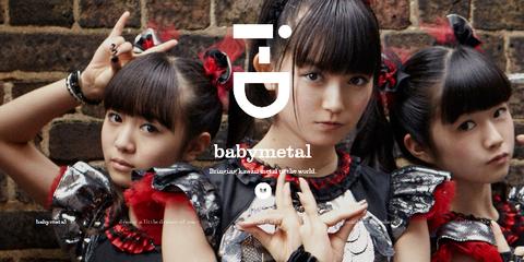 babymetal-i-d-top