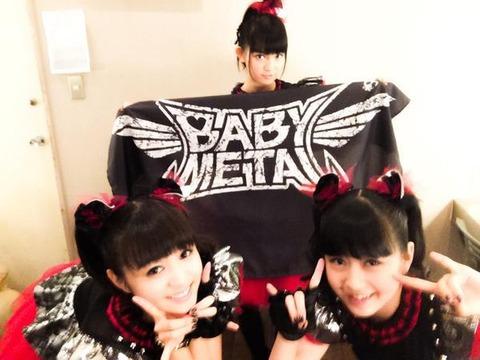 babymetal-ladygaga