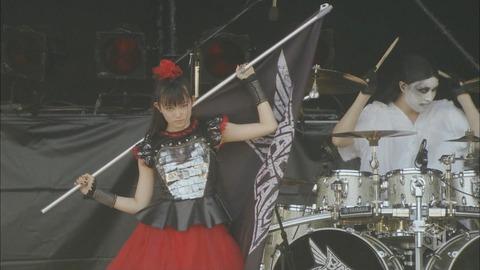 su-metal