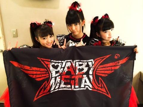 babymetal-canada
