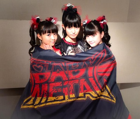 babymetal-germany