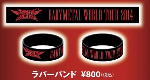 babymetal-lv2