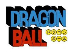 でもドラゴンボールのキャラって核に耐えられないよねwwwwwwwwwww