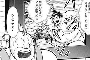 【キン肉マン】215話感想 ファミコンソフトを並んで買たとかドラクエかな?