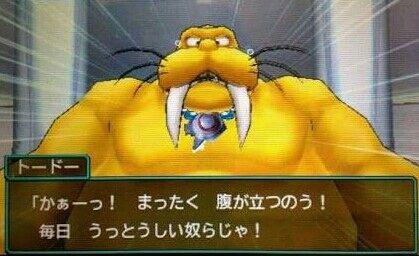 【DQMSL】ついにトドマン新生転生!?