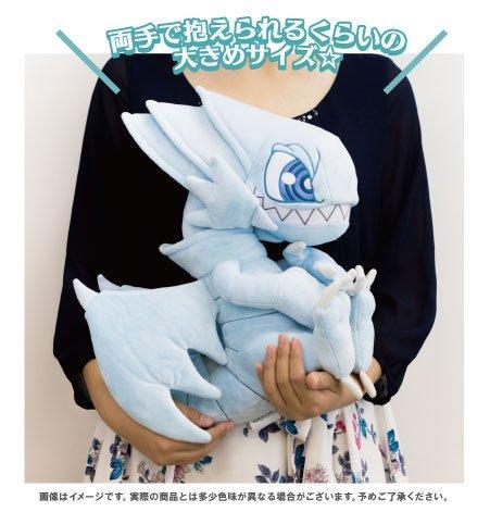 【遊戯王DM】「ブルーアイズ・トゥーン・ドラゴン」のぬいぐるみは7月13日16時より予約受付開始!