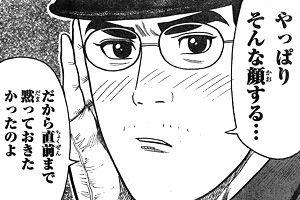 【悲報】『囚人リク』の男装ヒロイン、藤本光ちゃんがドレスアップした結果www