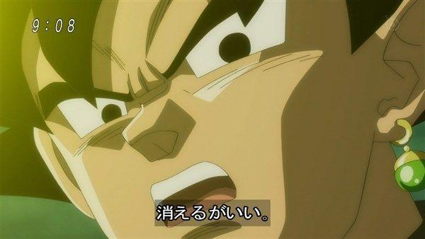 『ドラゴンボール』ゴクウブラックの変身形態名が「超サイヤ人ロゼ」と判明!