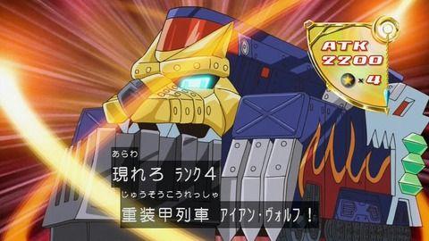 【遊戯王OCGフラゲ】レイジング・テンペストに『重装甲列車アイアン・ヴォルフ』が新規収録決定!
