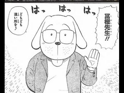 冨樫義博さん、ハンター描いてた