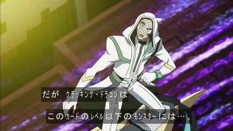 【遊戯王VRAINS】リンクモンスターに完全敗北したハノイの騎士