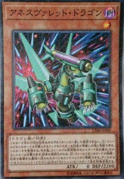 【遊戯王OCG】リボルバーvsアメリカ次元