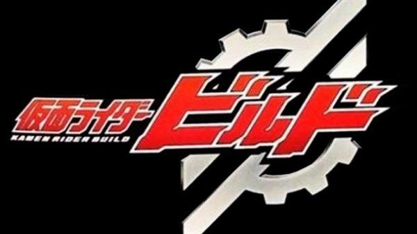 【朗報】今秋から始まる『仮面ライダービルド』のデザインがカッコイイ!!