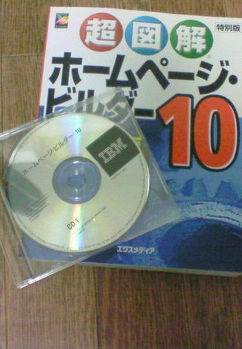 NEC_0567