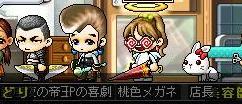 何この集団(;゚д゚)