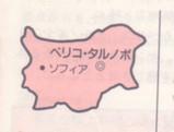 ベリコの地図