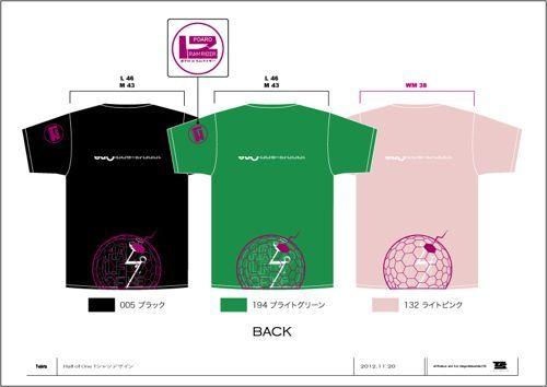 HalfofOne_t-shirts_img03