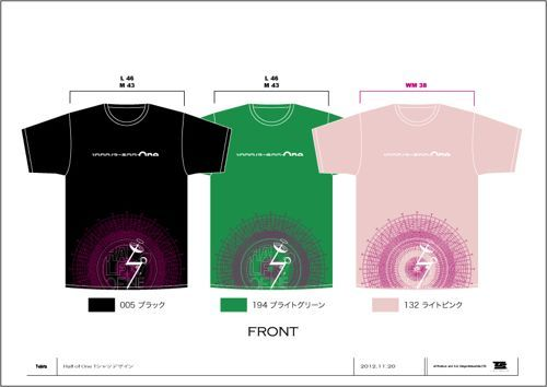 HalfofOne_t-shirts_img02