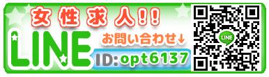 line_tsuma[1]