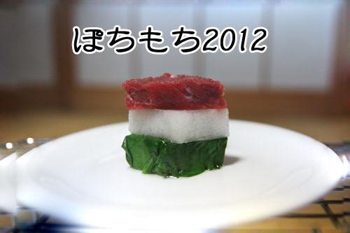 2012-3-4-1.jpg