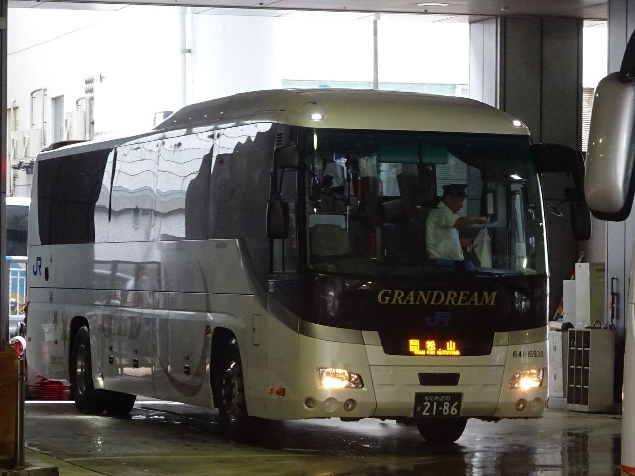 バス 高知 大阪