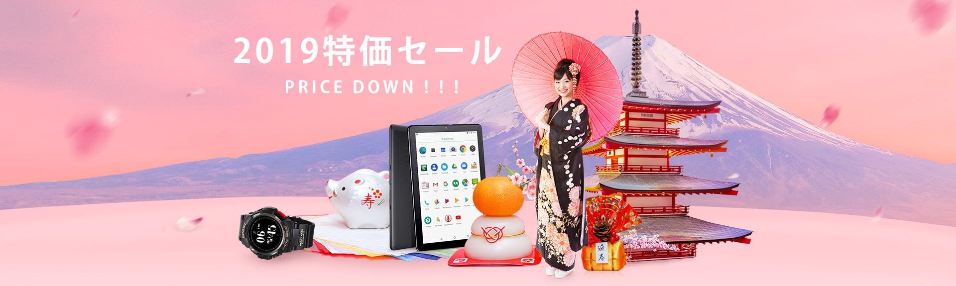 GearBest 春節特価セール!