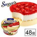 明治 エッセルスーパーカップSweet's 苺ショートケーキが48個で4,788円送料無料ナリ!
