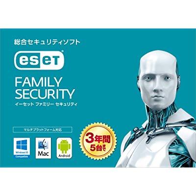 【24時まで】ESET ファミリー セキュリティ 最新版 5台3年版 カード版 送料込4,980円
