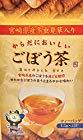 【かなり値下がり】冬虫夏草入りごぼう茶 25包(1.5g×25)が激安特価!