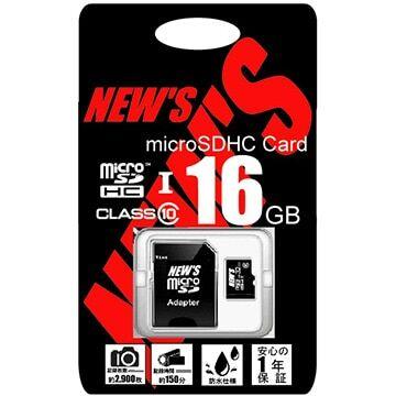 【300ポイント還元で実質100円割れ】NEW'S microSDHC Card 16GB NMSH016GU11AN - Class10 UHS-1対応メモリーカード - 安値世界一への挑戦
