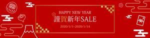 【0時】premoa(プレモア) 謹賀新年セール!