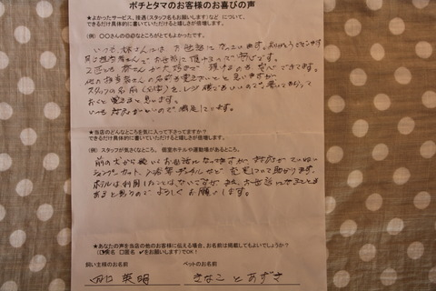 IMG_4745