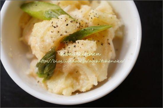 【おいしいポテトサラダのレシピ。と、コツ。】