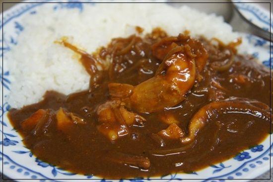 カレー粉レシピ