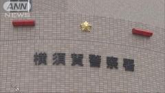 神奈川新聞の元横須賀支社長がスカート内盗撮か 画像数万点