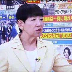 安室「紅白大トリ報道」にアッコ恨み節?