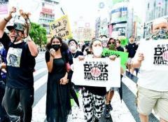 人種差別の撲滅を! 東京・渋谷 3500人デモ