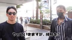 """朝倉未来、""""アウトローのカリスマ""""瓜田純士と渋谷の路上喫煙を注意。 ひと晩で100万再生突破"""