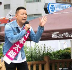山本太郎氏、学生の街・高田馬場で「1年間授業料無料にします」