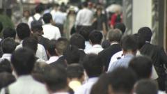 日本人の人口9年連続で減少 東京の一極集中は加速