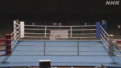 ラウンドガールが飲酒、酩酊状態で徘徊…ボクシング興行主催者に制裁金50万円&ライセンス停止処分