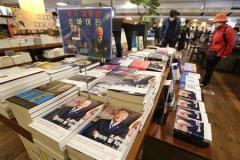 """笑うしかない""""韓国のお家芸"""" 原作全文をそのままコピペした「丸パクリ小説」で5つの文学賞 張本人はニュースショーに堂々と出演"""