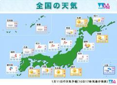 強烈寒波 九州・四国でも積雪のおそれ