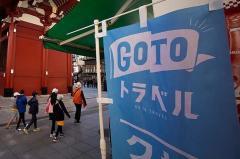中国在住者「日本はコロナまみれで怖い」…春節を前に旅行代理店不安