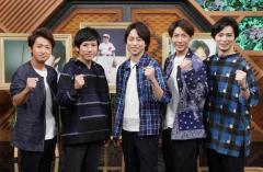 日本シリーズ「放送延長」で嵐ファンが身勝手なクレーム。炎上で法的措置へと発展か?