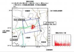 大阪震度6弱 震源付近は「活断層の巣」死者3人 負傷者214人