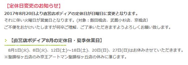 2017-07-07_13h47_23