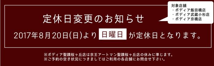 2017-07-07_13h46_32