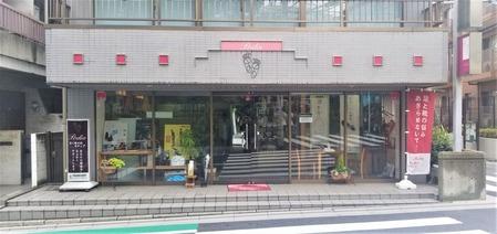 飯田橋 (2)